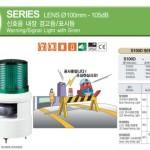 Đèn cảnh báo báo hiệu có loa Q-Light Φ100mm, 105dB, 5 Âm báo S100D