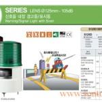Đèn cảnh báo tín hiệu báo hiệu có loa Q-Light Φ100mm, 105dB, 5 Âm báo S100D