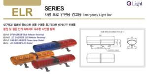 Đèn hộp báo hiệu xe ưu tiên không loa ELR-Series Qlight Hàn Quốc