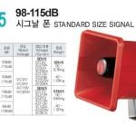 Loa còi cảnh báo Q-Light 5 âm báo, SEN15, SEN25-WS, 130x130x200mm, AC220V, 108-115dB
