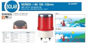 Đèn báo độ cao sử dụng năng lượng mặt trời S100SOL Qlight Hàn Quốc