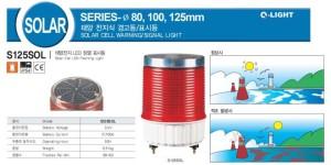 Đèn cảnh báo đường thủy, đường sông, độ cao sử dụng năng lượng mặt trời S125SOL Qlight Hàn Quốc