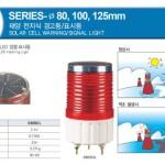 Đèn báo đường thủy năng lượng mặt trời S80SOL Qlight Hàn Quốc