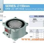 Đèn Chiếu sáng báo hiệu QLight Φ175, bóng LED, Phòng Nổ Hàng Hải SSEL, IP66, ExdiiCT6, KIMM, ABS