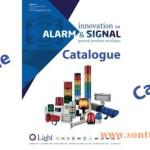 Catalog giới thiệu sản phẩm Đèn Loa Còi cảnh báo tín hiệu Qlight Hàn Quốc 2014-10