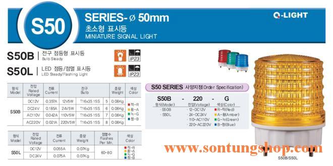 Đèn cảnh báo tín hiệu QLight S50B, S50L, Φ50, không Còi
