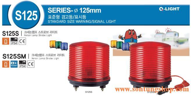 Đèn cảnh báo Qlight Φ125 S125S, S125SM, Bóng Xenon, Chớp nháy, IP54