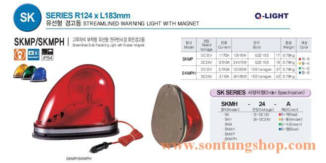 Đèn báo hiệu dẫn đường Qlight SKMP-SKMPH, R124xL183mm, không Còi, Quay, Đế cao su, Nam châm hút dính, Tẩu nguồn