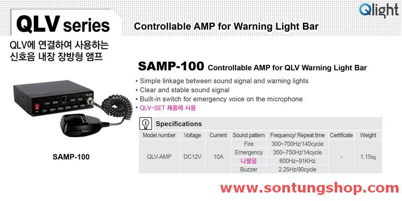 Bộ tạo chọn tín hiệu còi hú QLight SAMP-100, cho xe ưu tiên, 100W, Dòng đèn QLV
