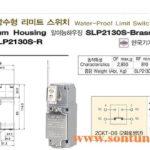 Limit Switch Cong tac hanh trinh cong nghiep Qlight SLP2130-R