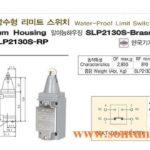 Limit Switch Cong tac hanh trinh cong nghiep Qlight SLP2130-RP