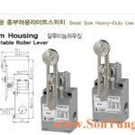 Cong tac hanh trinh cong nghiep loại nho SH4140-AL Korea Qlight