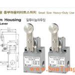 Cong tac hanh trinh cong nghiep loại nho SH4140-RL Korea Qlight