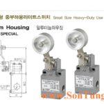 Cong tac hanh trinh cong nghiep loại nho SH4140-RL-TAF Korea Qlight