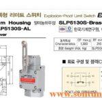 Cong tac hanh trinh phong no Qlight Hàn Quốc SLP5130-AL