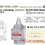 Cong tac hanh trinh phong no Qlight KoreA SLP5130-P