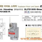 Cong tac hanh trinh phong no Qlight Korea SLP5130-R