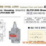 Cong tac hanh trinh phong no Qlight Korea SLP5130-RP