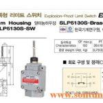 Cong tac hanh trinh phong no Qlight Han Quoc SLP5130-SW