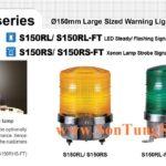 S150RS-FT-BZ-110-A Đèn báo hiệu Qlight Φ150 Bóng Xenon 110VAC IP44