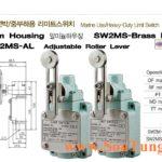 Limit switch Qlight Marine SW2MS-AL Chống nước, dầu, IP67, Dạng Con Lăn Điều Chỉnh