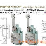 Limit switch Qlight Marine SW2MS-LRL Chống nước, dầu, IP67, Dạng Con Lăn Lớn