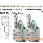 Cong tac hanh trinh hang hai Qlight SW2MS