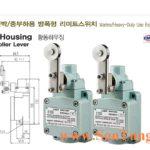 Cong tac hanh trinh hang hai phong no Qlight SW2MES-RL