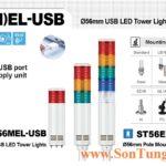 Den bao hieu dieu khien bang cong USB Qlight ST56EL-USB, ST56MEL-USB