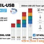 Den bao hieu dieu khien bang cong USB Qlight ST45L-USB, ST45ML-USB