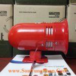 Coi Bao Dong Motor Siren Qlight SM200 - 120dB