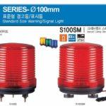 Den canh bao cho xe cong trinh Qlight S100S-S100SM
