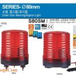 Den canh bao cho xe Qlight S80, S80SM
