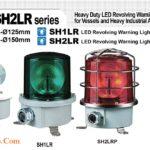 Den bao hieu Hang hai Qlight SH1LR-SH2LR Hàn Quốc Korea