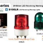 Den quay bong LED Qlight Han Quoc S100LR-S100RLR-S100DR
