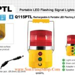 Den bao hieu chay Pin Acquy Battery Qlight Q115PTL