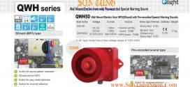QWH50-QWH50SD Loa Còi Báo 30 Âm, Ghi Âm MP3 Qlight 123dB, IP66
