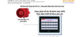DABAS-CS30-HMI Hệ Thống Gọi Hỗ Trợ Bằng Màn Hình Cảm Ứng 30 Kênh Bản Tin Thoại