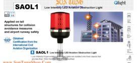 SAOL1-24-R-S Đèn báo không Qlight Φ115 Bóng LED Sáng Liên Tục IP56, ICAO, 24VDC