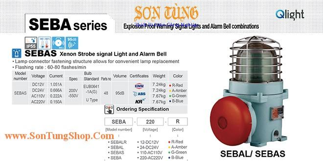 SEBAS-24-A Đèn phòng nổ có chuông Qlight Φ167 Bóng Xenon Chuông báo 95dB IP55, KIM, ABS, KR
