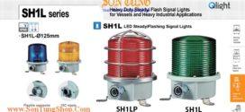 SH1LP-24-A Đèn báo hiệu Qlight Φ135 Bóng LED Nhấp nháy IP66, KIM, ABS, CE, 24VDC