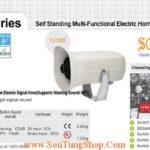SMP50 Loa bao hieu phat nhac MP3 the SD Qlight Han Quoc