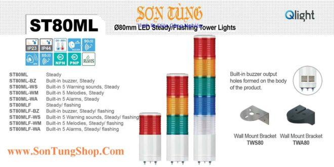 ST80MLF-4-110-RAGB Đèn tháp Qlight Φ80 Bóng LED 4 tầng IP44