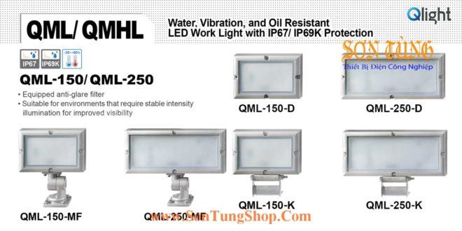 QML-150-24-D Đèn LED chiếu sáng chống nước, chống dầu Qlight IP67